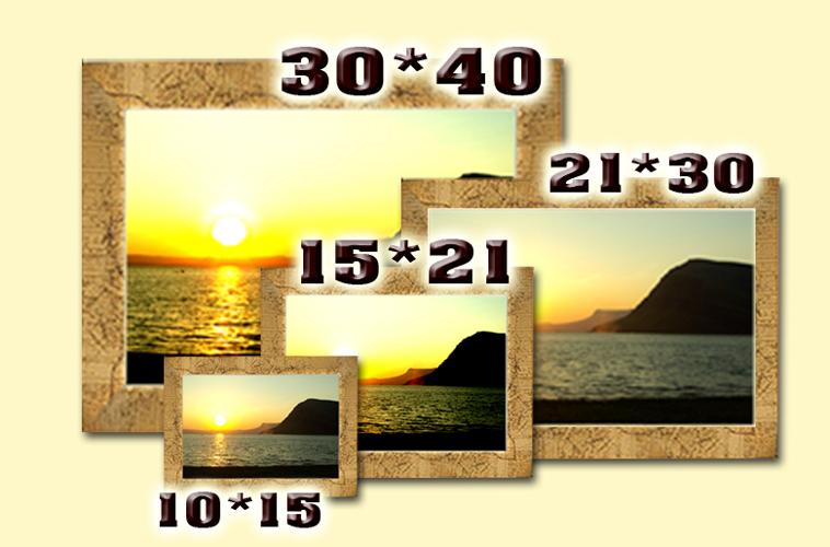 фото 10 на 15 печать фото